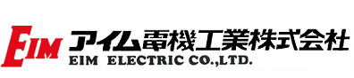 E.I.M. ELECTRIC CO., LTD.